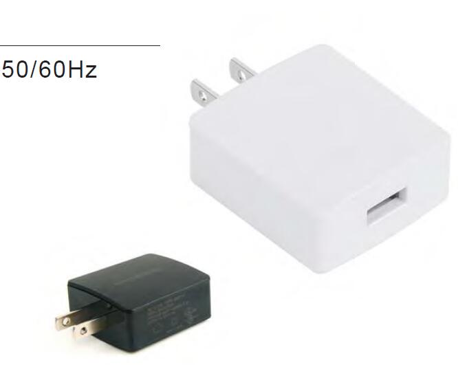2.1A single output USB Charger